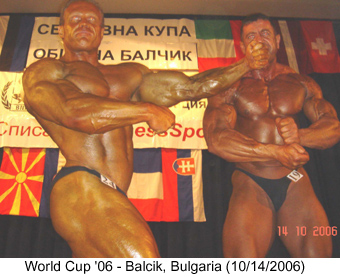 Neven Corak - Photo Gallery 2006 Bulgaria